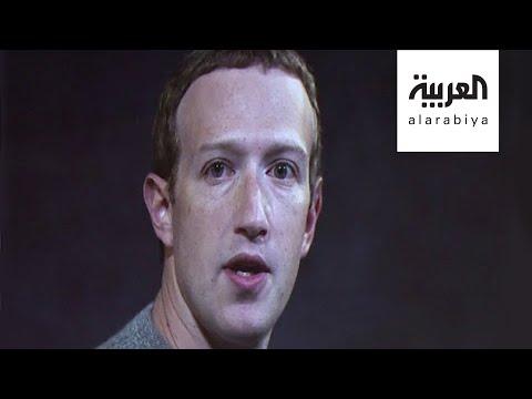 العرب اليوم - شاهد: أزمة
