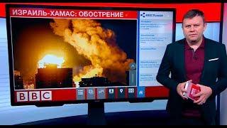 ТВ-новости: обострение в секторе Газа