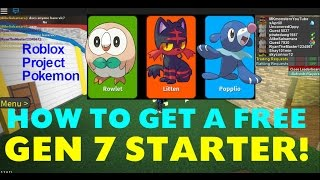 HOW TO GET GEN 7 STARTERS FREE PROJECT POKEMON NEW UPDATE