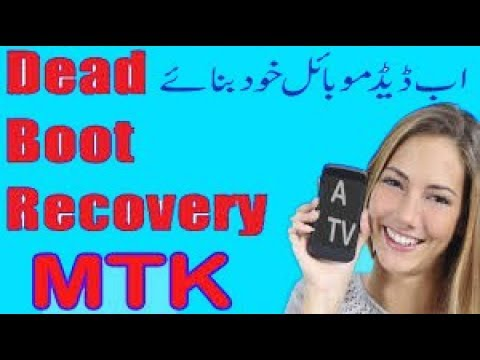 Dead Boot Recover All Mediatek Mtk Cpu S With Sp Flash Tool 2018
