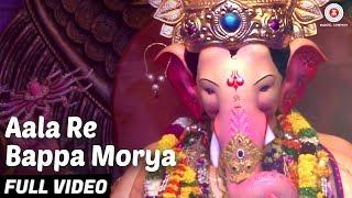 Aala Re Bappa Morya - Mp3   Avadhoot Gupte   Himan Joshi   Rohan Rohan