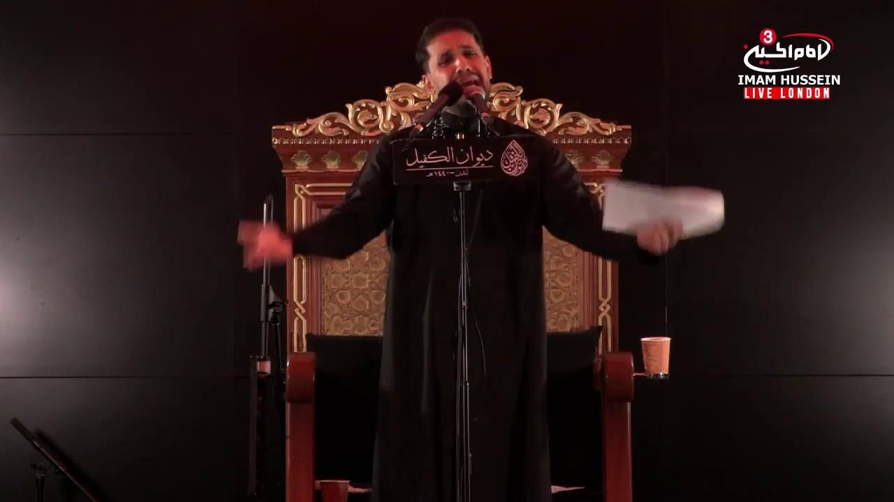 Mowkib Al Abbas, Dewan al kafeel