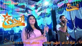 دويتو دنيا هانى و احمد الباشا HD # مليارية أولاد عبد ربة - كفر كلا # شركة النجوم تحميل MP3