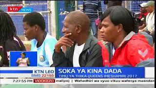 Timu ya Thika Queens imeshamiri 2017