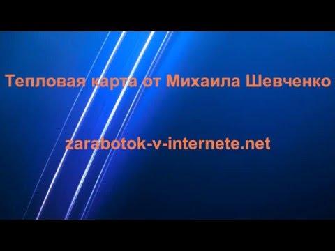 Провереные методы заработка в итернетн