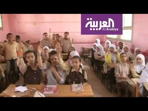 العرب اليوم - شاهد: جدل في مصر حول تدريس تاريخ الدولة العثمانية في المدارس