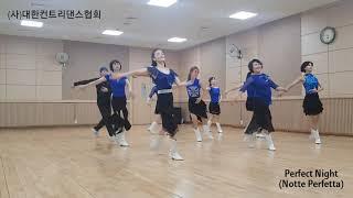 Perfect Night (Notte Perfetta) Line Dance (Dance & Count)