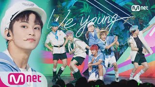 [NCT DREAM - We Young] Comeback Stage   M COUNTDOWN 170817 EP.537
