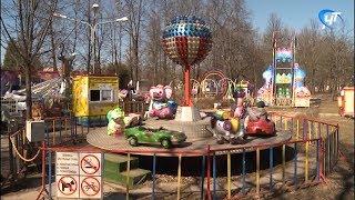 В парке 30-летия Октября заработали уличные аттракционы