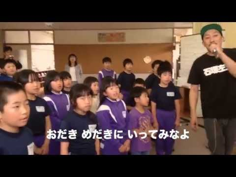 20150518 福島県西白河郡西郷村立川谷小学校全校生徒 feat Sing J Roy