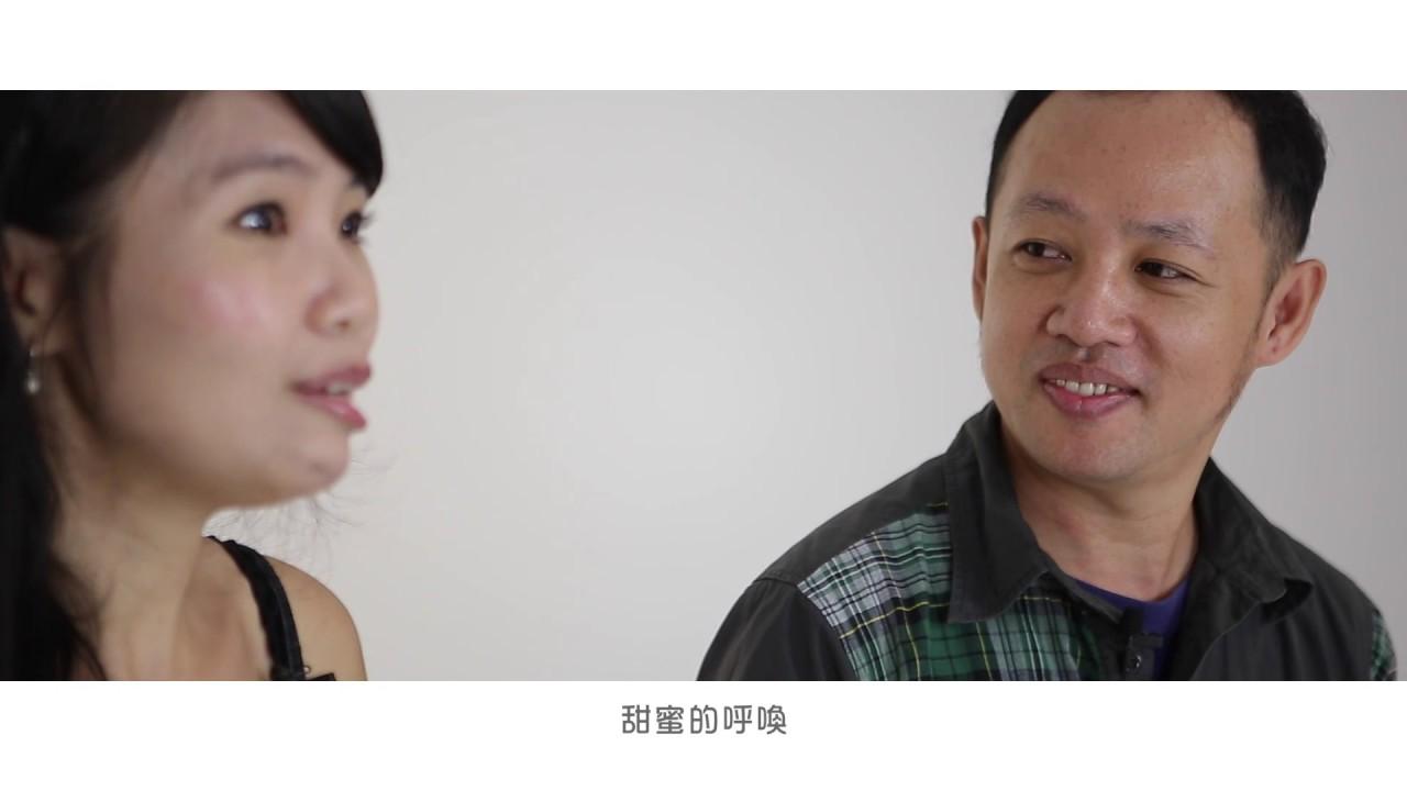 3.關於愛及婚姻_名仕黛MANSTYLE