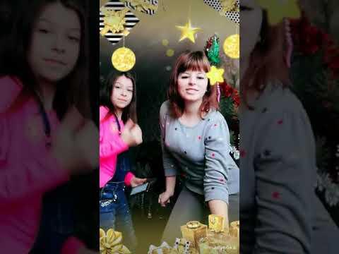 Like♥ Группа (Ленок) (Я Танцую А Вы?) Подпишись и поставь 👍!  (С НОВЫМ ГОДОМ ВСЕХ) .2019