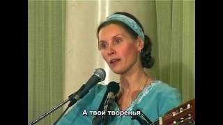 Светлана Копылова - Black Metal Edit