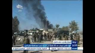 preview picture of video 'الجيش العراقي يقتحم مدينة تكريت'