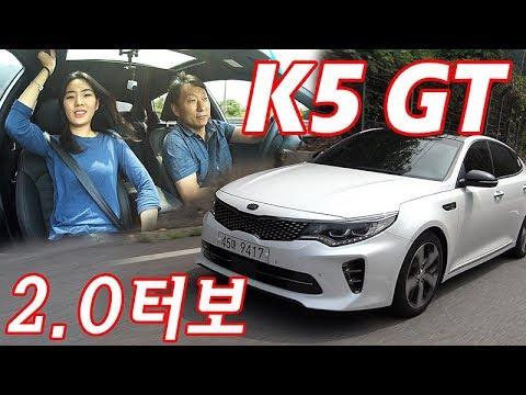 Motorian모터리언 기아 K5