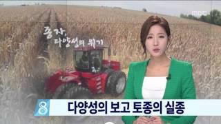 2015년 12월 01일 방송 전체 영상