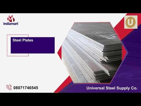 Mild Steel Joist and Steel Angles Manufacturer | Universal Steel