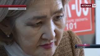 В Уральске больше месяца не могут найти студентку, пропавшую при загадочных обстоятельствах