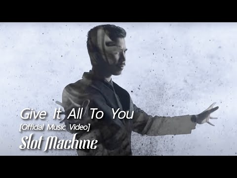 Give It All To You cover