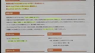 西村道場 プロモーション動画