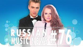 #76 10 НОВЫХ КЛИПОВ 2018 - Горячие музыкальные новинки недели