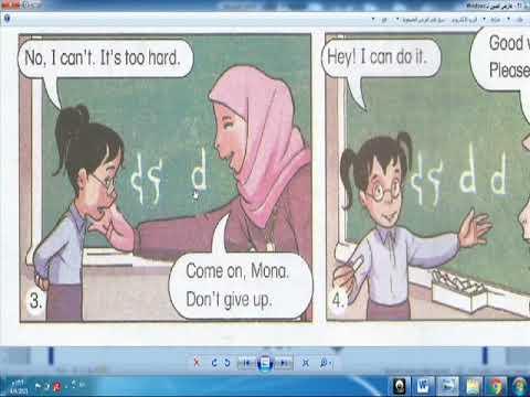 talb online طالب اون لاين اللغة الإنجليزية الصف السادس الابتدائي الترم الثاني سعد عبده