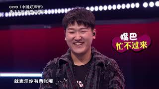 """宿涵会弹钢琴?李健""""忌妒""""了 【2018好声音独家幕后花絮】Sing!China 官方超清HD"""