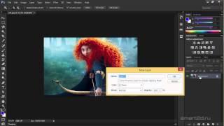 Видео уроки фотошопа для начинающих.  Урок №6