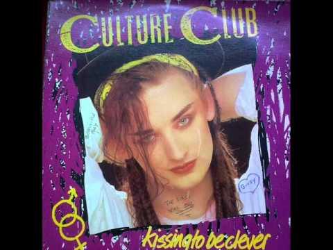 You Know Im Not Crazy - Culture Club