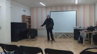 Сергей Овчинников читает свои стихи. Иметь должна одна лишь ты 01