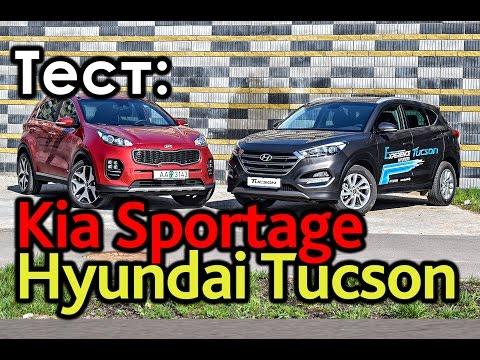 Hyundai  Tucson Паркетник класса J - тест-драйв 5