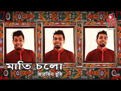 Boishakhe все видео по тэгу на igrovoetv online