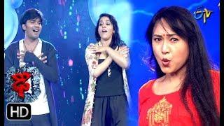 Sudheer | Rashmi | Hani Master | Performance | Dhee 10 | 27th June 2018 | ETV Telugu