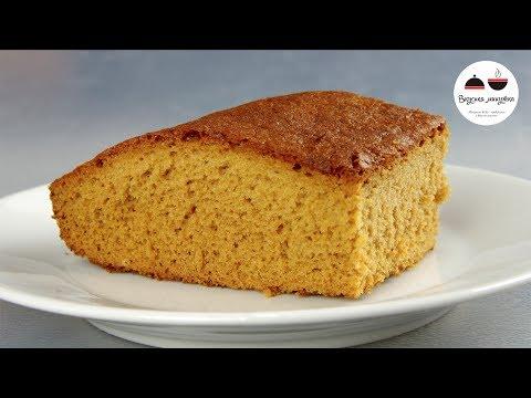 МЕДОВЫЙ ПИРОГ быстрый  Очень просто и Необыкновенно Вкусно! Honey Pie