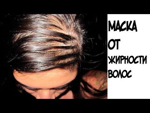ШОК!!!Эта маска помогла мне избавиться от жирности волос