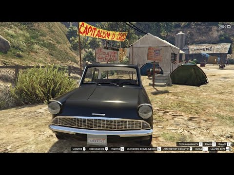 GTA 5 1959 Ford Anglia From Harry Potter
