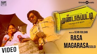 Rasa Magarasa (Solo) Official Full Song - Mundasupatti