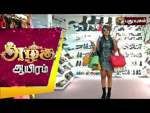 Azhagu-Aayiram-19-04-2016-Puthuyugam-TV