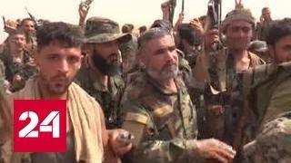 Сирийская армия при поддержке российских ВКС пробилась к Дэйр-эз-Зору
