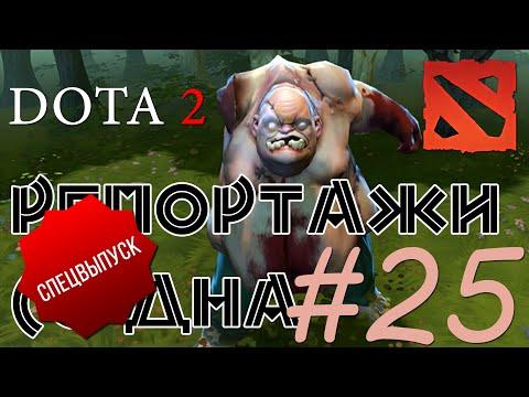 Наклейки и чехлы на гаджеты: http://skinon.ru/ Промо-код: w03 КАК ВЫИГРЫВАТЬ НОВОЦВЕТ: http://youtu.be/Kc3lsLco1EE Заказать реклам...