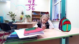 Милана - Пати мама Премьера Клипа  (официальное видео)