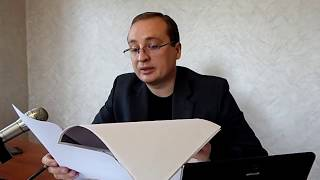 Завтура Максим про детектива НАБУ Халявко