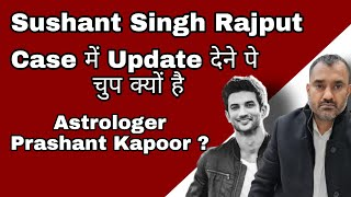 Why Astrologer Prashant Kapoor is silent on Sushant Singh Rajput case?