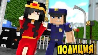 Minecraft: НУБ ПРОТИВ ПОЛИЦИЯ – ТРОЛЛИНГ НЕВИДИМКОЙ И 100% ЗАЩИТА ОТ НУБОВ! MINECRAFT НУБ