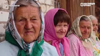 Как выживают 16 вдов забытого села | #ВУКРАИНЕ