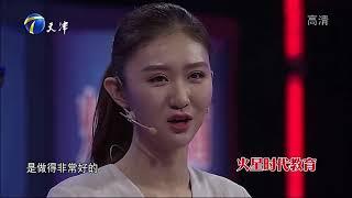 """非你莫属20170409幽默男孩现场""""说相声"""" 涂磊甘拜下风"""