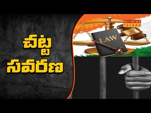 Praja Gonthuka On Change Of IPC Sections 506 and 507 To Book Offenders Without Court Nod    Raj News