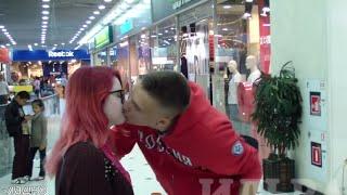 5 способов как поцеловать незнакомку (Илья Рай)
