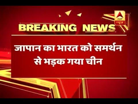 Japan backs India on Doklam issue enrages China