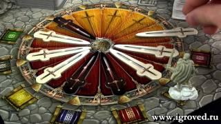 Тени над Камелотом. Обзор настольной игры от Игроведа.